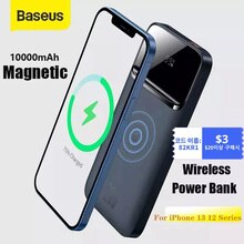 Baseus Power Bank 10000mAh per iPhone 13 caricabatterie Wireless PD 20W caricabatterie rapido batteria esterna caricabatterie portatile per iPhone 12