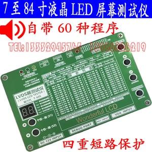 4K 2K LCD LED Screen Sixth Generation T-60S LVDS Screen Tester Repair Point Screen Detection Tool Box