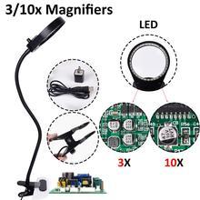 3X/10X loupe éclairée réglable pince-on Table bureau double usage loupe avec Support de lumière LED expérience réparation