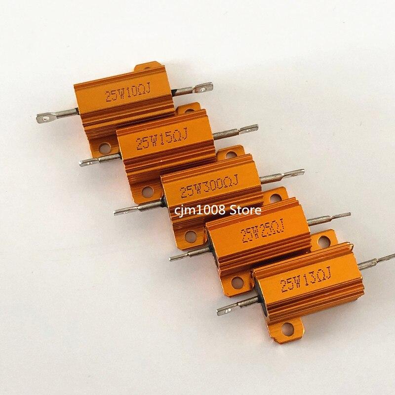 PEÇAS de Alumínio Shell Power Metal Caso Wirewound Resistor RX24 1 25W 0.01R 0.02R 0.03R 0.05R 0.08R 0.1R 0.12R 0.15R 0.2R 0.22R 0.24R