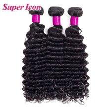 Vague profonde cheveux humains paquets péruvien 3 pièces naturel 100% Remy vierge Extensions de cheveux 28 pouces vague profonde cheveux 1b couleur Supericon