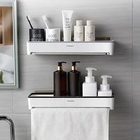 bathroom shelf towel holder extendable hanger shower shampoo rack bath organizer kitchen storage basket white wc floating shelf