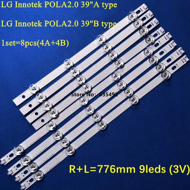LED قطاع ل LG التلفزيون 39LA615V 39LN5758 39LN5700 39LN5100 INNOTEK بولا 2.0 39