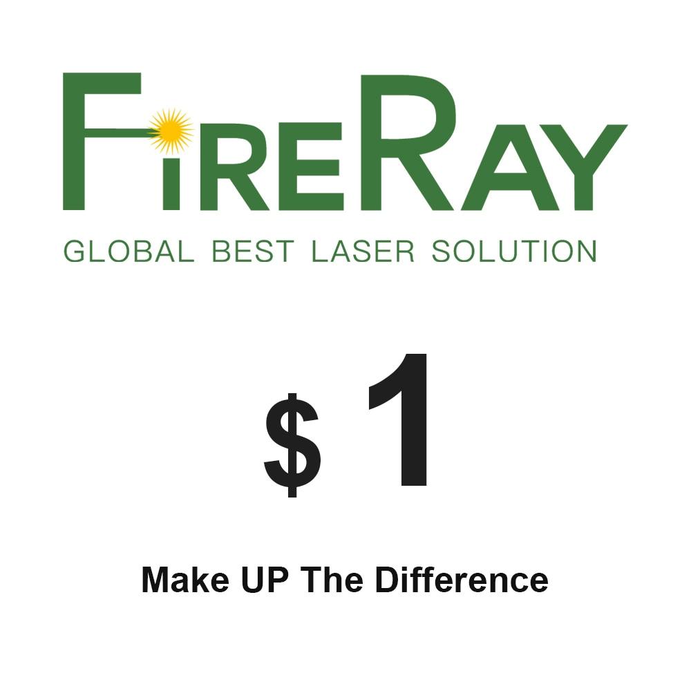 FireRay 1 Usd за разницу в цене