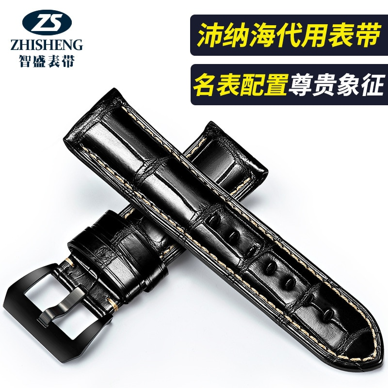 Alligator leather strap replacement Panerai PAM24 26mm royal watch strap men's alligator leather 7-40 enlarge