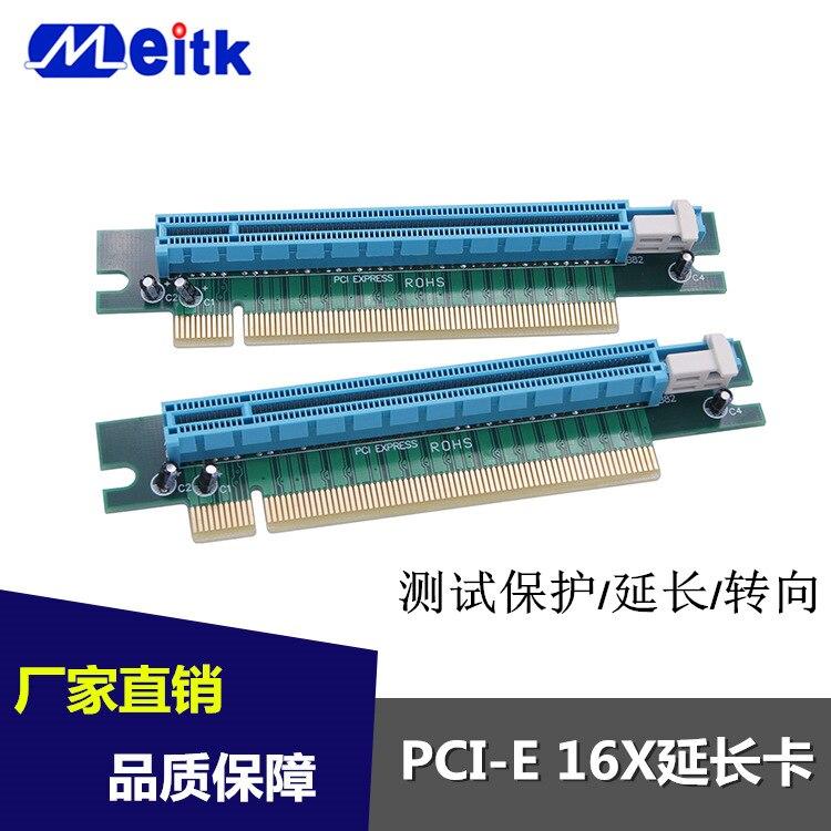 بطاقة مهايئ PCI-E 164P اختبار مقعد مخصص PCI-E 16X بطاقة جرافيكس فتحة 90 درجة تمديد حماية التوجيه