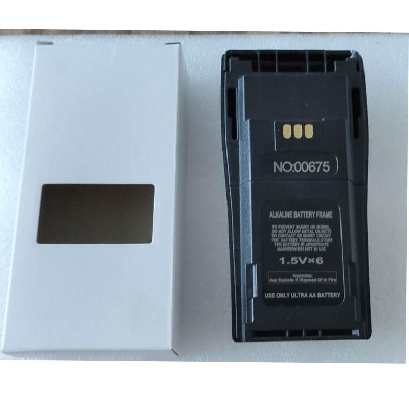 Walkie Talkie  Battery Case Box for Motorola DEP450 DP1400 PR400 CP140 CP040 CP200 EP450 CP180 GP3188 Etc  with Belt Clip