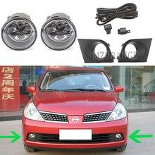 fog lights for Nissan Tiida Latio 2005-2008 headlights headlight LED Halogen fog light frame Wiring Grille Harness Switch Kit