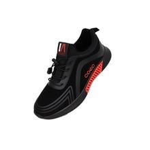 COEC/Men's sports shoes; Men's lightweight mesh walking shoes; Black comfortable  breathable  non-slip men's walking boots;