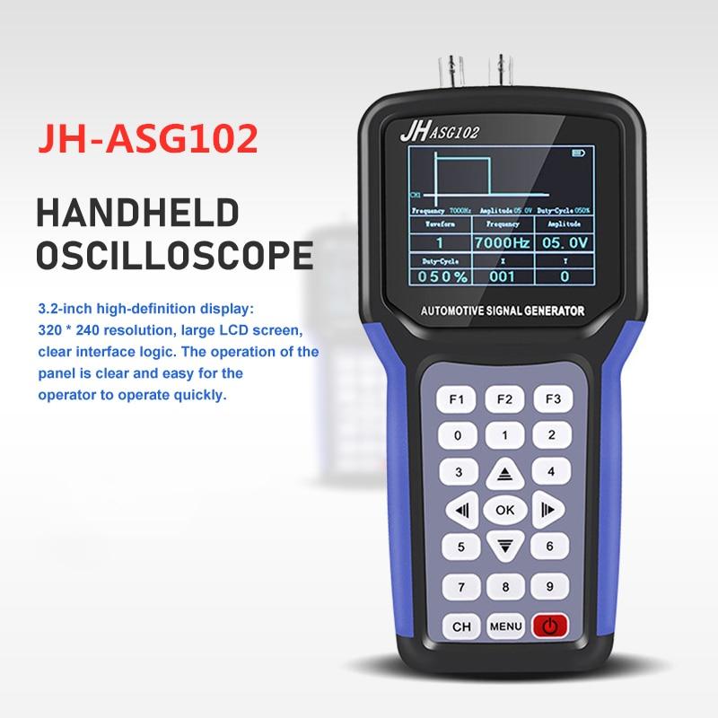 السيارات إشارة مولد الجهد تردد مصدر إشارة سيارة التشخيص أداة 2 قنوات الموجي إشارة الناتج ASG102