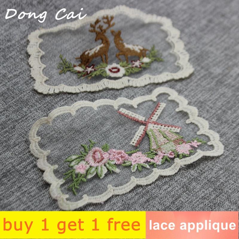 Buy1get1free aplique de encaje bordado para traje ropa de cama, cortinas para sofá, parche de tela de encaje de costura, envío gratis
