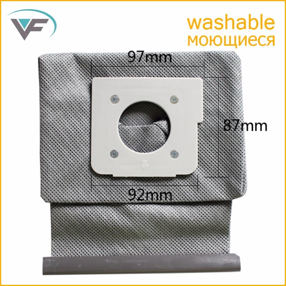 Мешки для пылесоса LG V-743RH, V-2800RH, V-2800RB, V-2800RY
