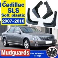 car mudflap for cadillac sls 2007 2010 fender mud guard flap splash flaps mudguard car front rear wheel accessories 2008 2009