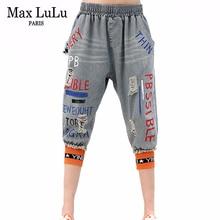Max LuLu New 2020 Summer Korean Fashion Ladies Hip Hop Denim Trousers Women Casual Ripped Jeans Female Loose Vintage Harem Pants