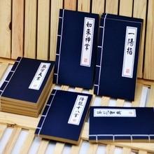 1 pièces Vintage papier Kraft 50 Pages traditionnel chinois Arts martiaux Secrets Kungfu cahiers journal taille bloc-notes D14