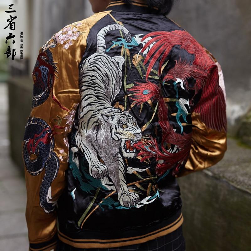 Yokosuka Streetwear Reversible Jackets Coats Black dragon White tiger Phoenix Suzaku Snake turtle Chinese mythical beasts  New