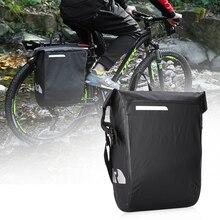 20L Large Capacity Waterproof Bicycle Rear Rack Bag Multifunction Pannier