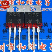 100% nuevo y original P80NF55 STP80NF55-220 55V 88A