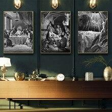 Peinture sur toile dart mural Da Vinci du dernier dîner, Cuadros blanc et noir, jésus Christ, images murales pour salon