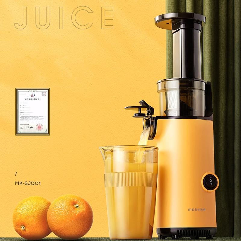 Электрическая медленная соковыжималка для сока портативный блендер соковыжималка для фруктов и овощей соковыжималка для апельсинового со...