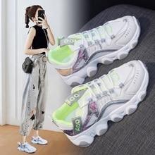 Torre chaussures femmes pieds sont petits et légers nouvelles chaussures de sport respirantes en été étudiants Joker chaussures décontractées ont épais sol doux