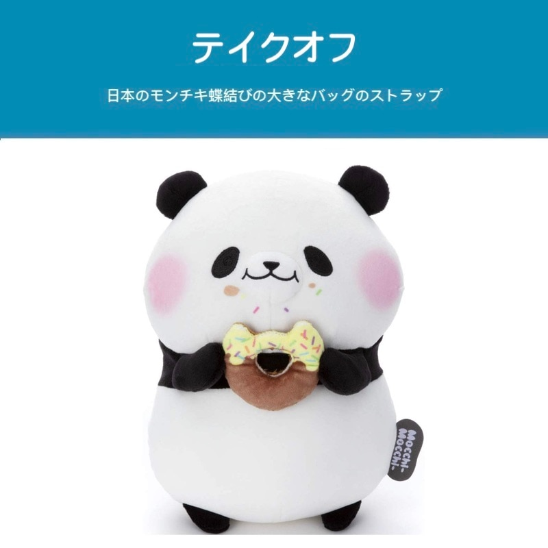 Japanese Mocchi-mocchi Eat Doughnuts Panda Doll Super Soft Doll Plush Toy Asian Backpack Kids Girls To School Supplies Cute