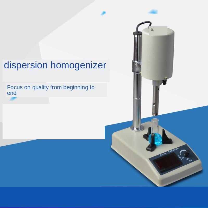 220VHomogenizer التجانس آلة FSH-2A قابل للتعديل عالية السرعة الأنسجة الخليوي كريم التجميل مستحلب المفرق