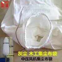 נגרות שואב אבק שקית ואקום שקית תעשייתי אבק בד תיק בד שקית אבק 470 בינוני לחץ מאוורר תמיכה