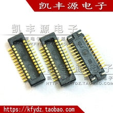 55909-0474  0559090474  Imports connector