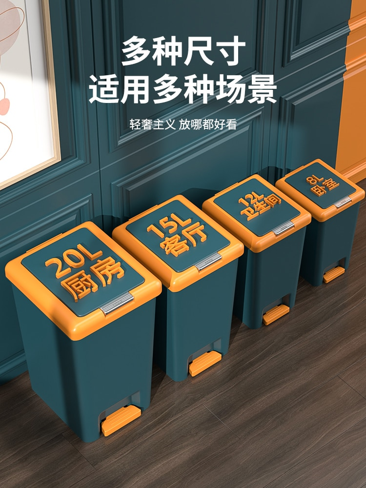 Plastic Nordic Trash Can Cover Food Kitchen Simple Waterproof Creative Trash Can Office Kosz Na Smieci Household Products DG50WB enlarge