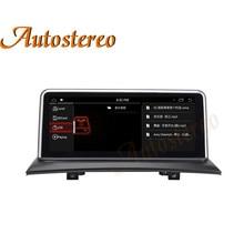 Android 9.0 IPS écran Auto stéréo pour BMW X3 série E83 2004-2009 voiture GPS Navi écran WIFI Google Carplay Idrive lecteur DVD 64G