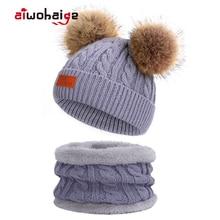 Winter Children's Knit Hat Scarf Sets Beanies Kids Ring Scarf Boys Girls Cute Pompom Hats Baby Warm Soft Cap Crochet Bonnet Ski
