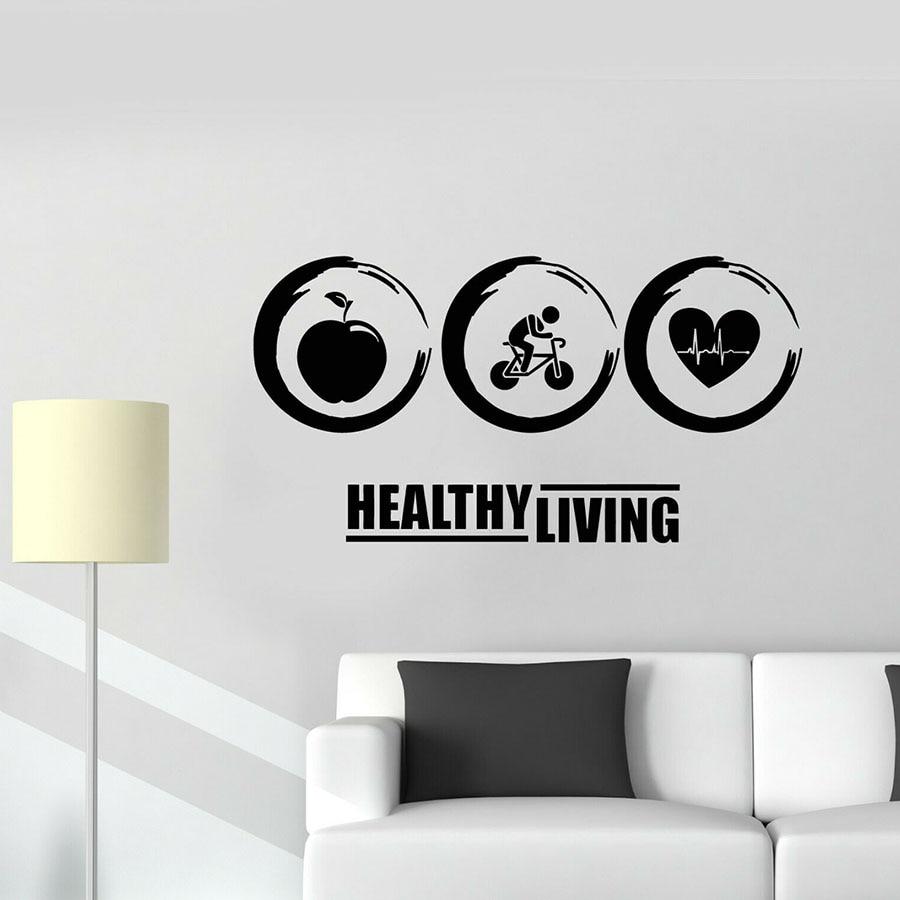 Здоровая Гостиная Наклейка на стену мотивация круг яблоко Спорт кардио креативная виниловая наклейка на окно спальня гостиная домашний де...