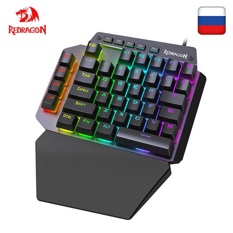 Механическая игровая клавиатура Redragon K583 RGB с одной рукой синий переключатель 4 макроклавиши для Android/ios/windows для FPS LOL/PUBG игр