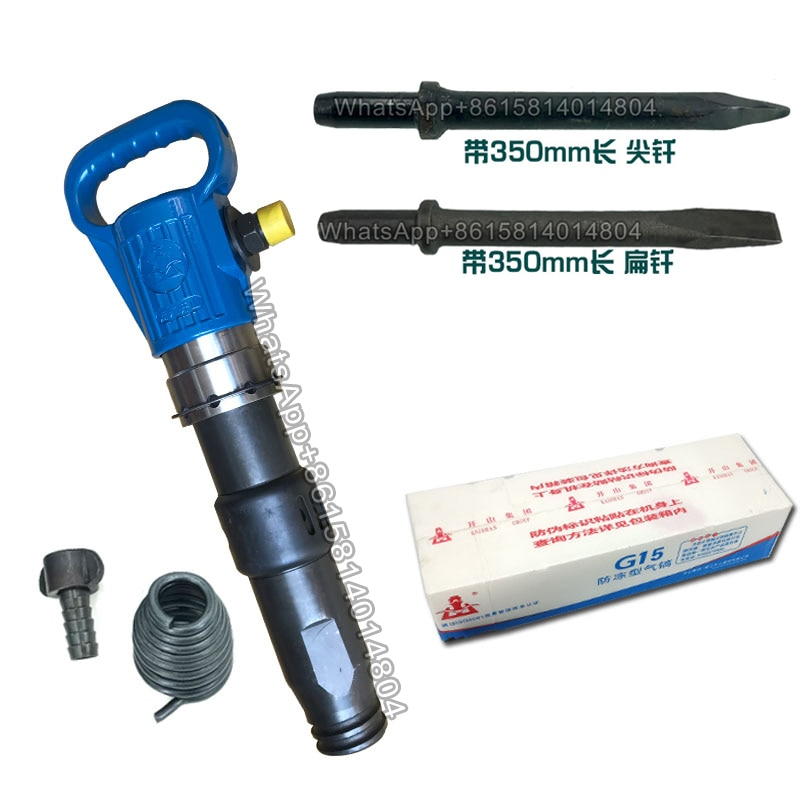 Neumático pala machacadora de cemento/neumática a martillo/taladro de roca/martillo Taladro/canteras de la máquina/widowmaker/plugger/jackdrill