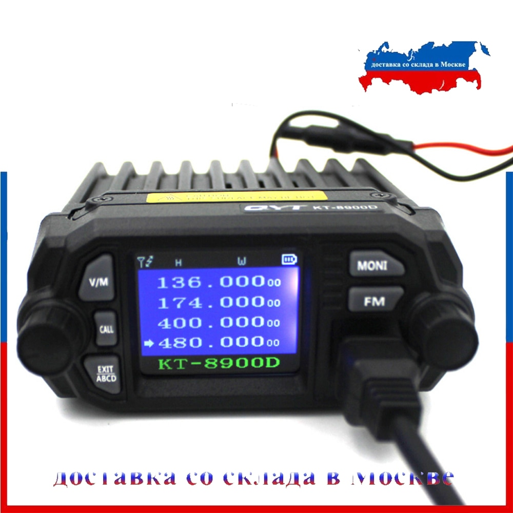 QYT KT-8900D البسيطة سيارة المحمول راديو 136-174 و 400-480MHz Ddual الفرقة رباعية Dsiplay 25W المحمول Transicever KT8900D اسلكية تخاطب