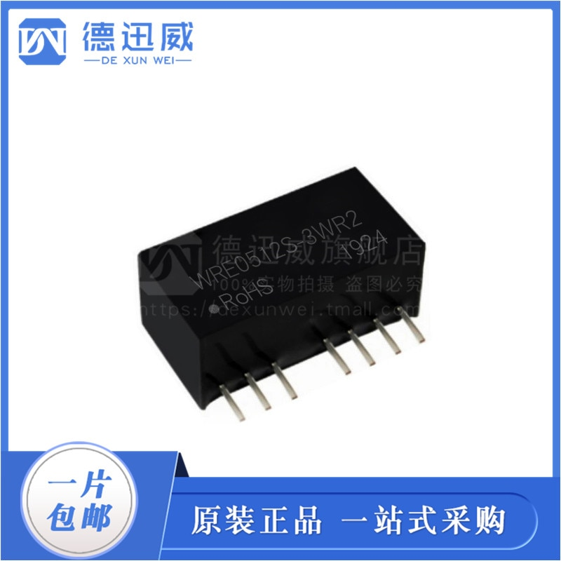 شحن مجاني WRE0512S-3WR2 4.5V ~ 9V ± 12V/± 104mA 10 قطعة
