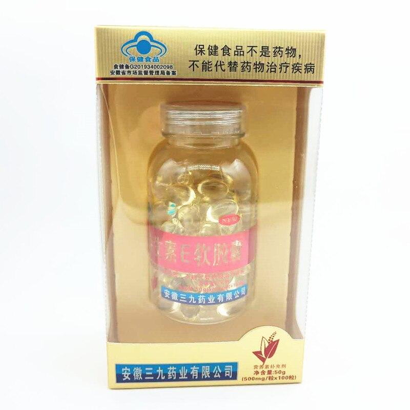 Pharmaceutical Company Vitamin E Soft Capsule VE VE Vitamin Ve100 Tablets Box Packaging Children 60G Full Kangpai 24 Anhui Cfda