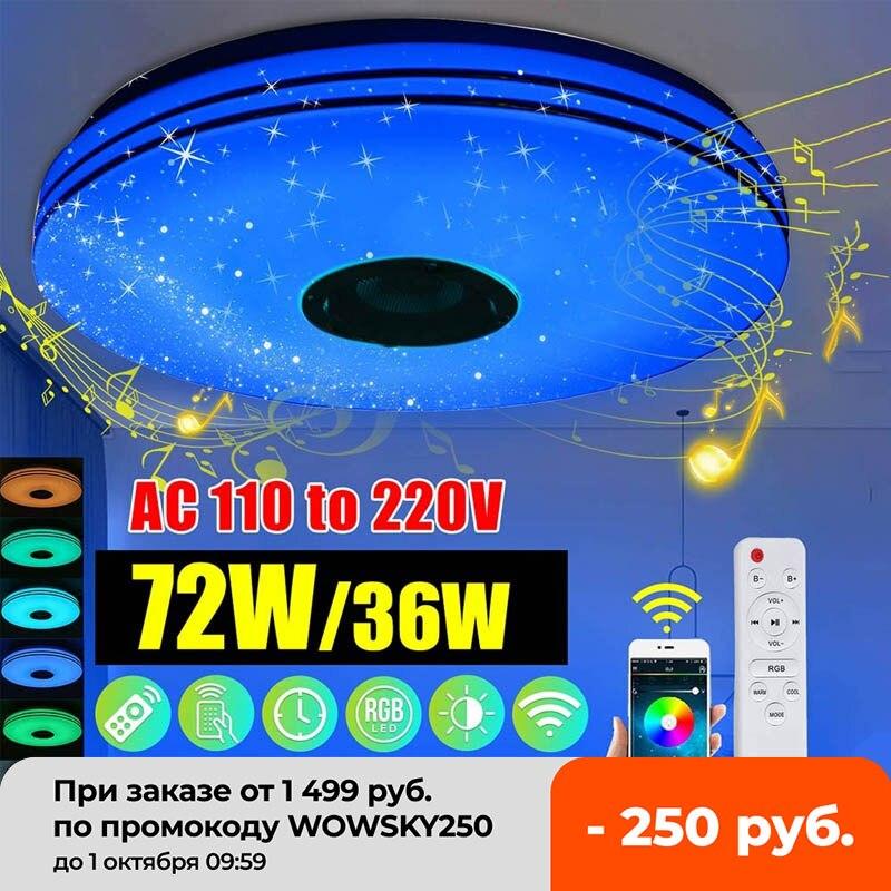 الحديث RGB LED أضواء السقف إضاءة المنزل 36 واط 72 واط APP بلوتوث موسيقى خفيفة غرفة نوم مصابيح السقف الذكية مع جهاز التحكم عن بعد