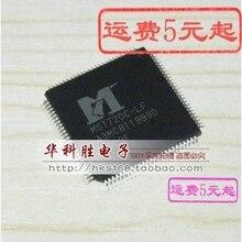 (1 pièce) MST720C-LF