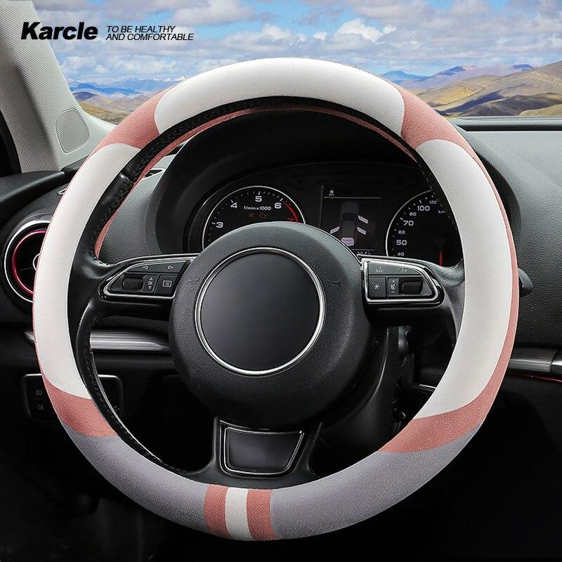 Karcle المخملية غطاء عجلة القيادة D/O نوع غطاء لعجلة السيارة 15 بوصة ارتداء مقاومة اكسسوارات السيارات الديكور الداخلي