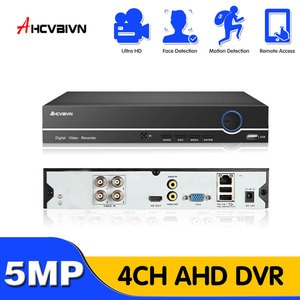 HD 4 Channel DVR Video Recorder H.265+ 5MP 4MP 1080P 4CH 5 in 1 Hybrid DVR With 3G Wifi function for CCTV XVi TVi CVI IP Camera
