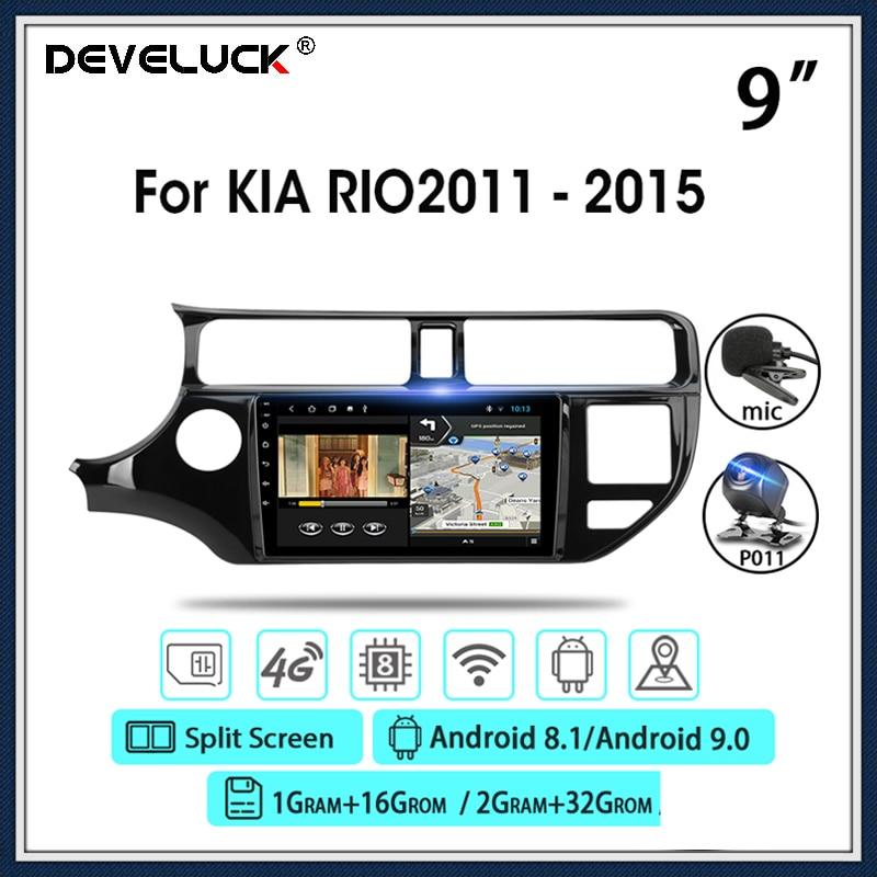 Radio de coche Android 9,0 9 para KIA RIO 2011- 2015 2Din reproductor Multimedia de vídeo navegación GPS 4G + Wifi pantalla dividida DSP Funtion