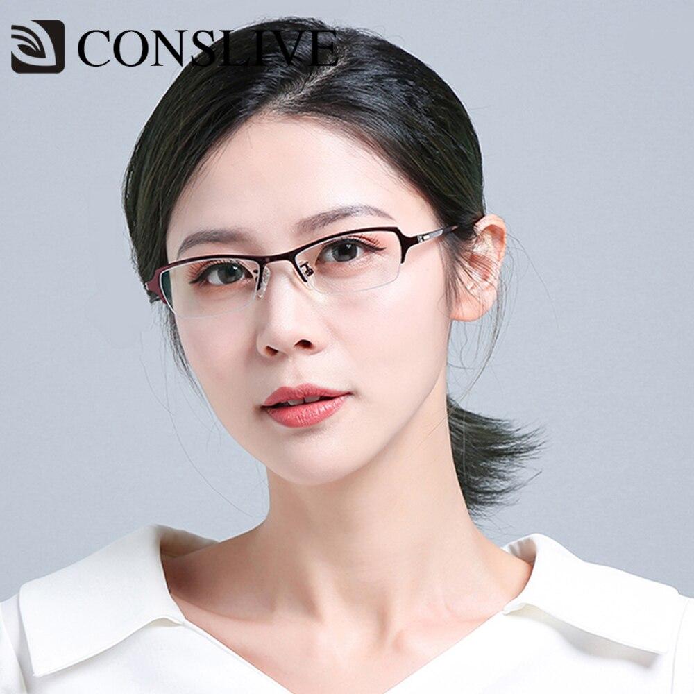 نظارات تيتانيوم لقصر النظر الحاد للنساء ، نظارات بصرية صغيرة عالية قصر النظر ، 8655