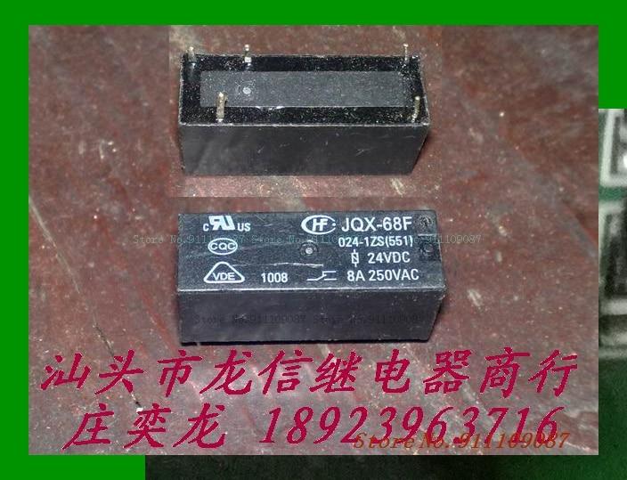JQX-68F 024-1ZS(551) 118F-1C-24V o velho