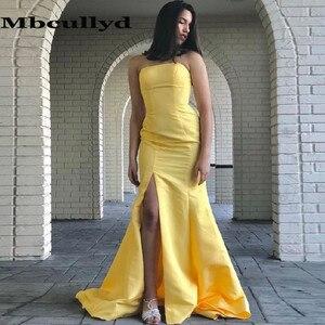 Mbcullyd Boat Neck Mermaid Evening Dresses Long 2020 Side Split Prom Dress For Women Sexy Backless vestidos de fiesta de noche