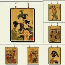Ukiyo-e pintor katsushika hokusai poster de papel vintage pintura de parede decoração para casa 42x30 cm 30x21 cm