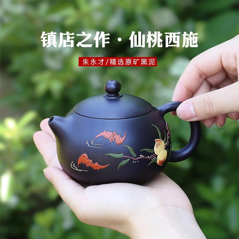 ييشينغ الشهيرة الأرجواني الطين إبريق الشاي اليدوية الخام خام الطين الأسود Xishi إبريق الشاي المنزلية طقم شاي