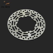 Motorcycle 250mm Front Brake Discs Rotors For SUZUKI RM125 88-09 RM250 89-12 RMX250 89-98 DRZ250 89-99 DRZ250 01-12 DRZ400 00-12