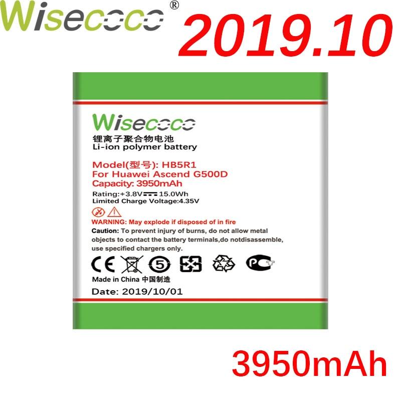 Wisecoco 3950mAh HB5R1 HB5R1H батарея для Huawei Ascend G500D U8520 U8836D U8950 U8950D U8832 U8832D мобильный телефон последняя продукция